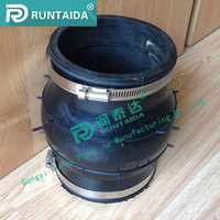 PN6-PN25 clamp expansion joint rubber bellows To reduce the noise