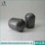 Cemented carbide tips,tungsten carbide buttons ,carbide inserts