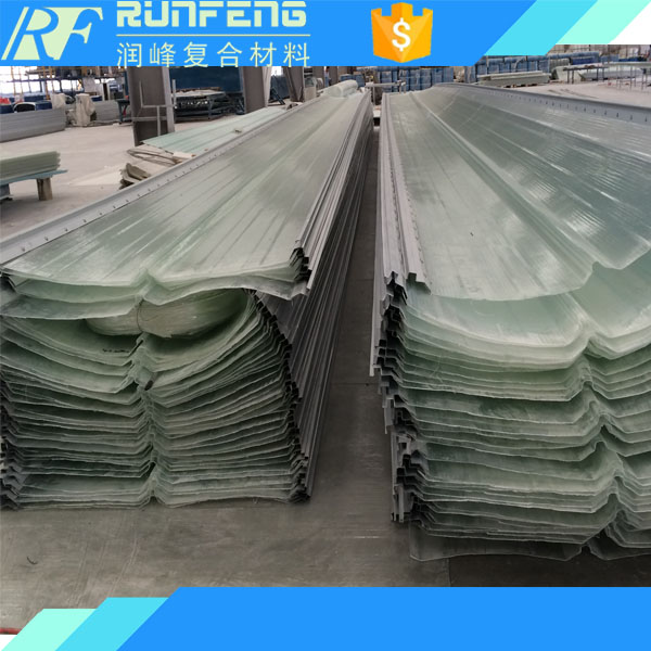 FRP corrugated sheet-- plastic sheet for wall