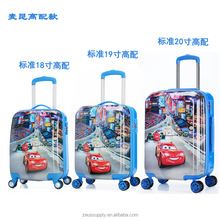 Best kids rolling luggage case kids trolley suitcase kids plastic travel trolley suitcase C-1