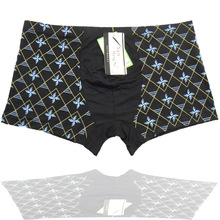 (MOQ 12pcs) Yun Meng Ni Wholesale Cheaper Price New Stylish Printed Men Shorts Underwear Comfortable Boxers For Male
