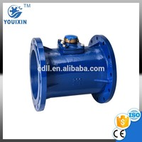 low cost water flow meter water flow meter types plastic water meter box