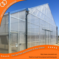 Cold Frame Agricultural Glass Houses For