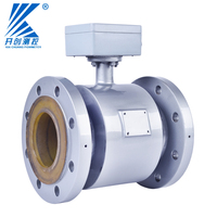 improved strong stability electromagnetic water flow meter