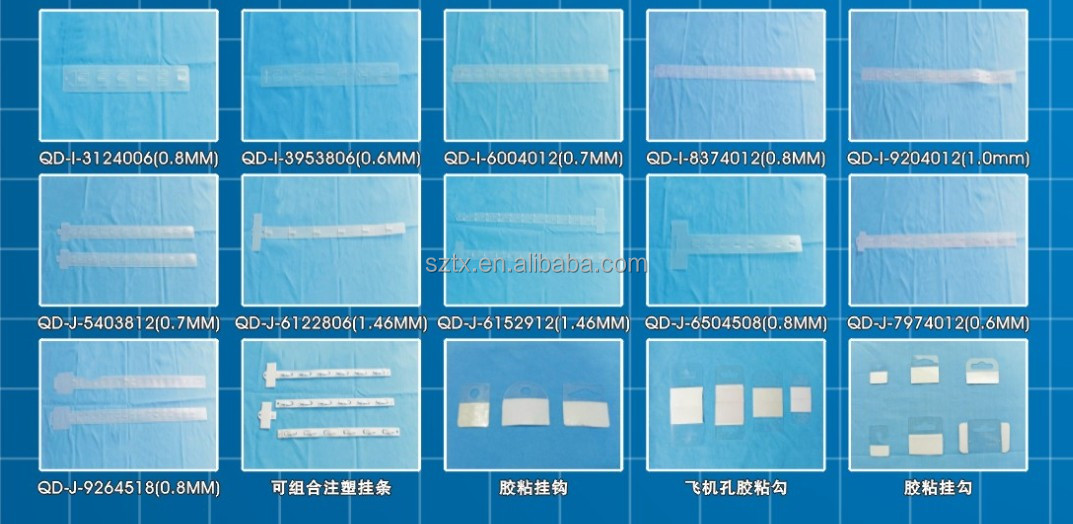 hot selling transparent plastic hanger strip for packaging