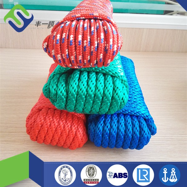 10mm polypropylene solid braided rope customized color for sale