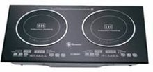 Double Induction Cooker GSH11