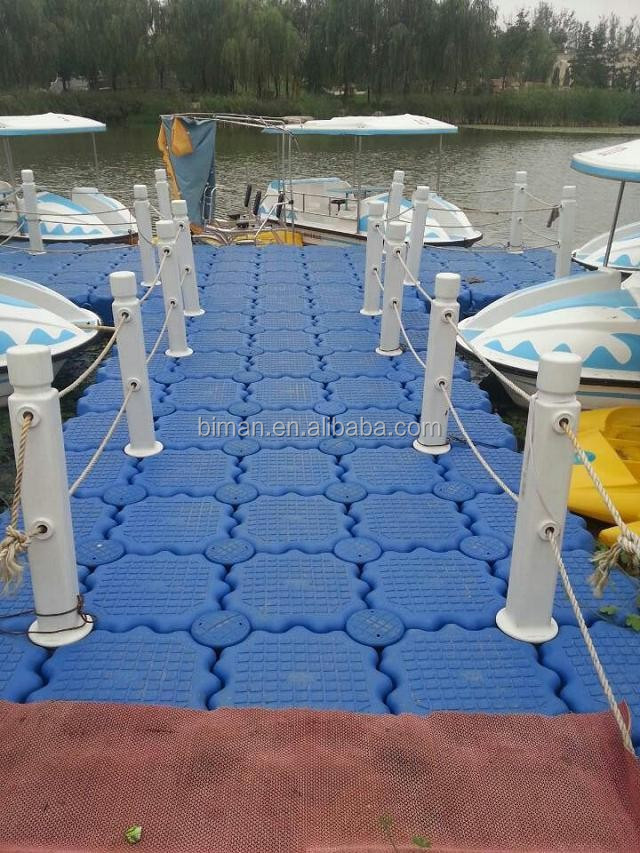 High Quality Floating Dock Plastic Pontoon Cubes