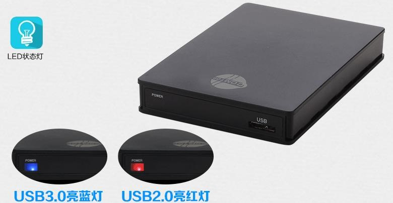 "Cheap 2.5"" sata usb 3.0 external hard disk drive hdd enclosure box"