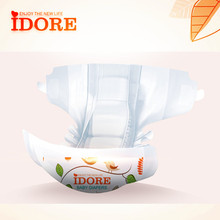 Hot sell products Non Woven Fabric baby diaper China disposable diapers