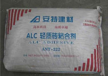 concrete block glue