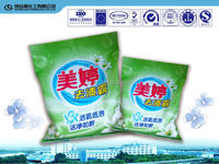 super quality concentrated Laundry Detergents powder Fresh Scent
