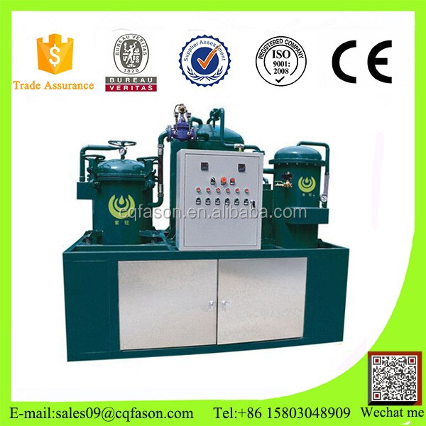 Without pollution waste transformer oil purifier