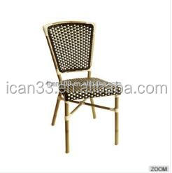 Commercial furniture french bistro rattan chairs BC-08007