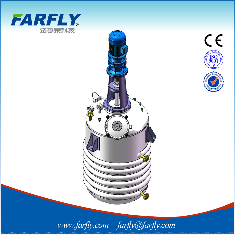 China Farfly high speed coil cooling dispersing mixing reactor