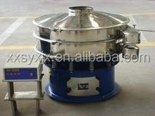 superior quality ultrasonic vibrating screen for ultra-fine powder