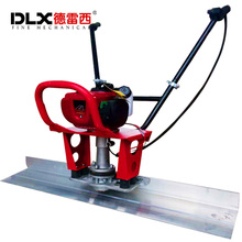 Vibratory floor leveling surface finishing machine vibrating concrete screed