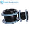 Double sphere flexible rubber coupling joint carbon steel expansion joint