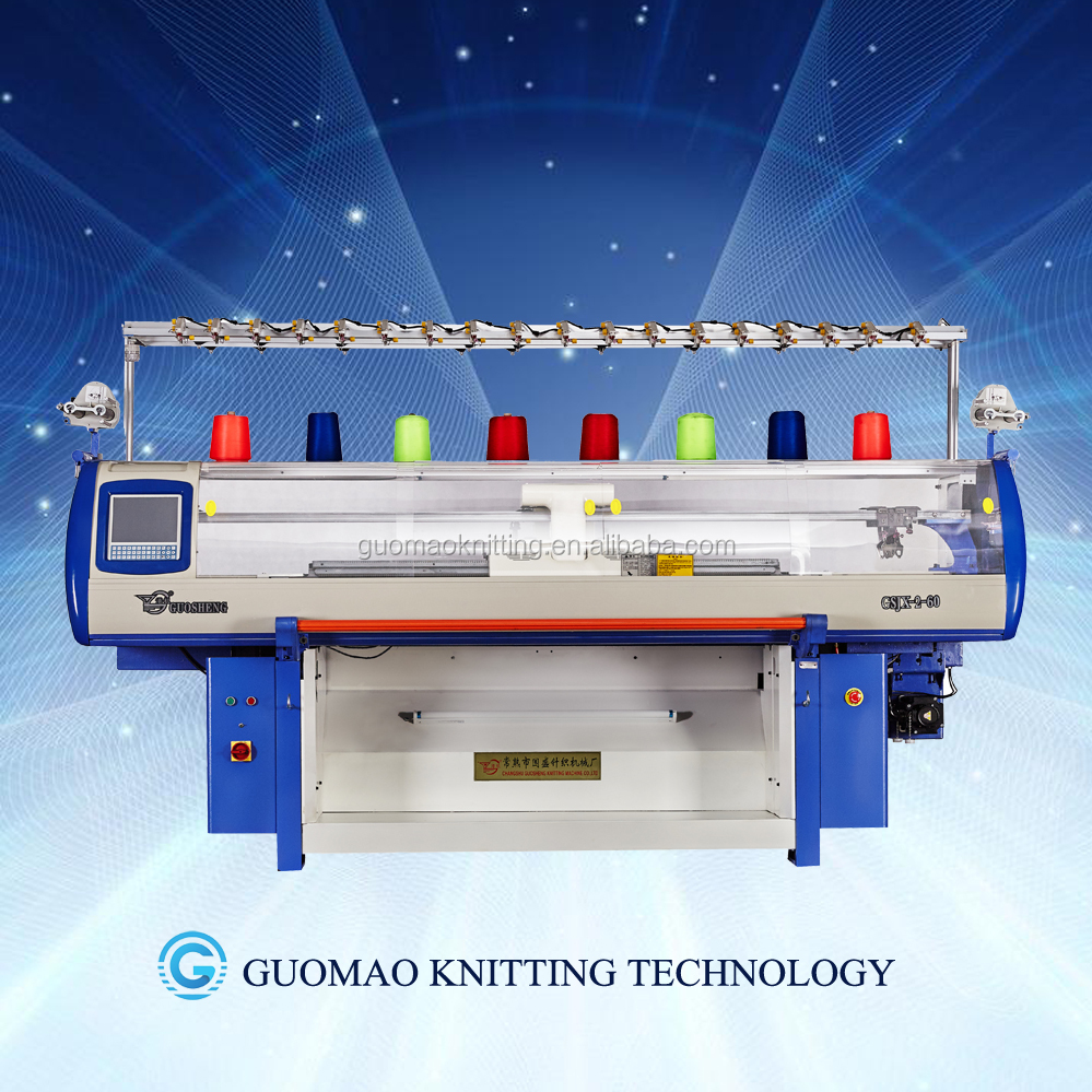 Double System Computerized Flat Jacquard Knitting Machine (GUOSHENG)