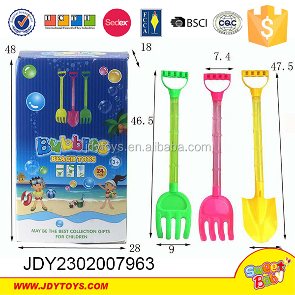 2017 New summer play toys bubble toy stick for kids bubble water set