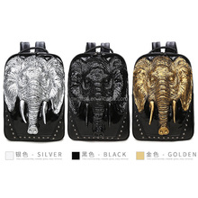 OXGIFT China Supplier Wholesale Manufacturing Factory Price Amazon waterproof cartoon animal 3D Shoulder Elephant pu <strong>backpack</strong>