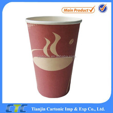 Disposable paper cup,paper coffee cup