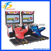 42 inch Manx TT amusement racing motorcycle game machine
