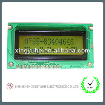 graphical 122x32 lcd serial display