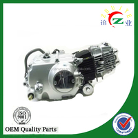 China manufacture atv transmission engine