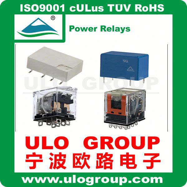 china factory high quality power relay