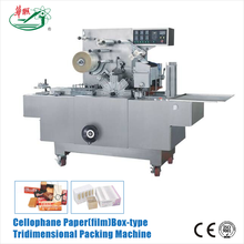 HUALIAN Products Easy To Sell Transparent Film Packaging Machine For Sugar/VCD Disk Box