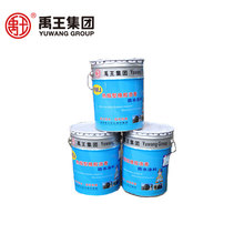 High quality roof material non - cured rubberized asphalt waterproofing coating