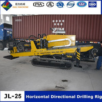 25 ton HDD Machine / horizontal directional drilling /pipe pulling machine