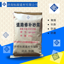 Anti-static mortar ground repair mortar cement admixture mortar