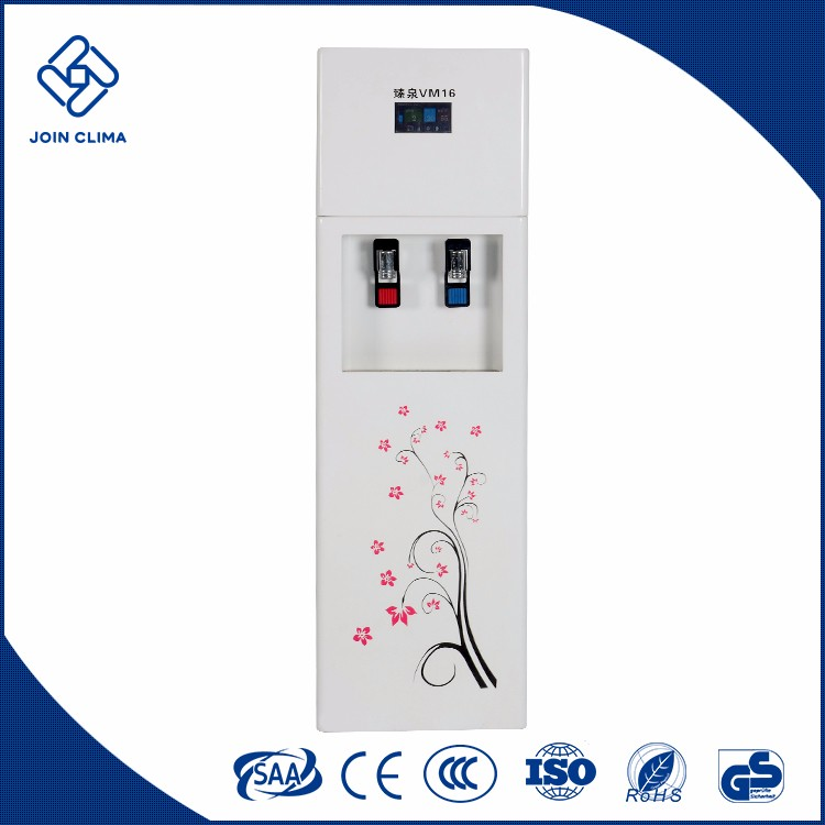 Factory Cheap Price Hot And Cold Water Dispenser Machine China