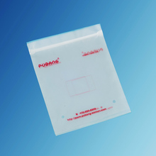 food grade PP PE ziplock bag / clear plastic food bag / zip lock bag for food packaging