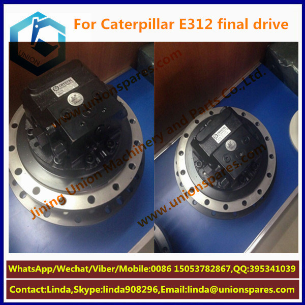 E312 Final Drive E312 Travel Motor Assy E312 Travel Device For E312 Excavator for caterpillar