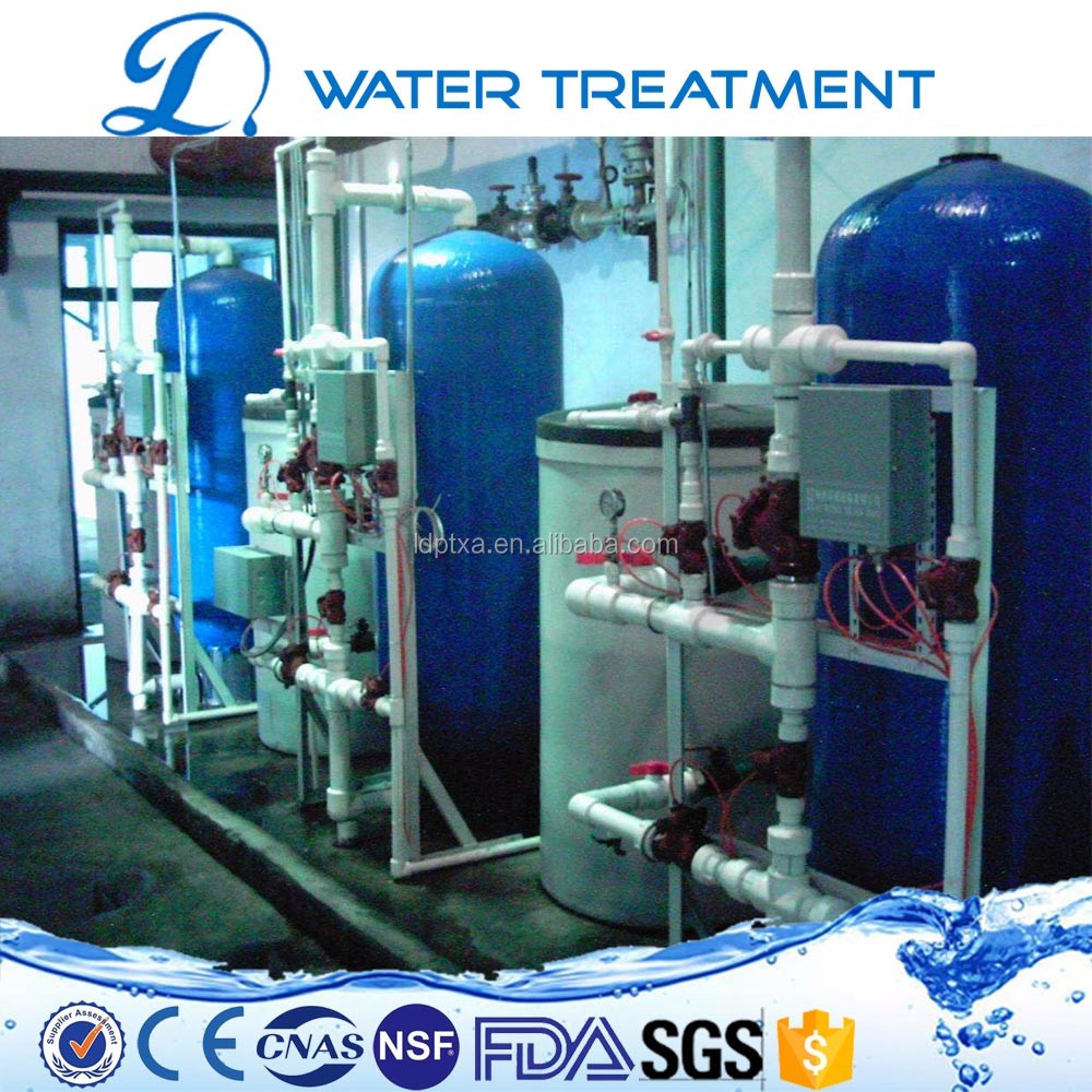 Professional water treatment system - industrial use water softener filter equipment