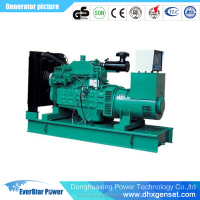 75 kva generator,75 kva power generator set for sale