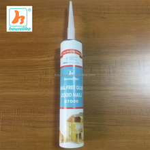 silicone sealant factory price no more nail liquid adhesive S7009