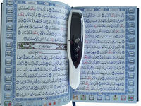 hot arab six pen with tafsir quran mp3