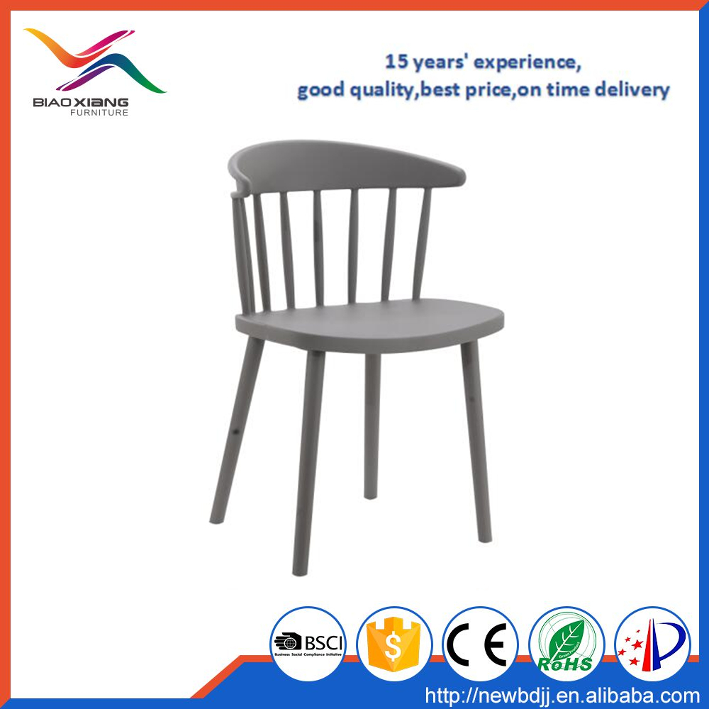 Outdoor Garden Plastic PP Leisure Chair With Arms Lounge Chair