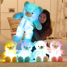 Colorful Electronic Music Light Up Teddy Bear Musical Animated Soft Plush Shaped Toy