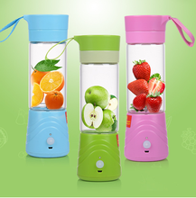 Mini Portable Colorful Electric Fruit and Vegetable Juicer