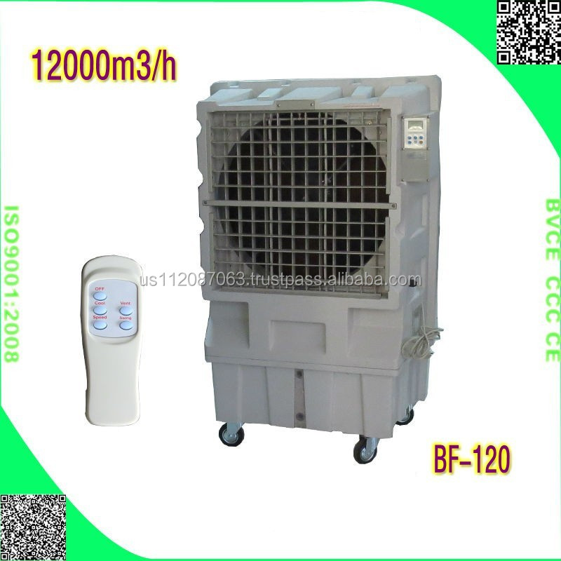 Portable cooler fan/air cooler fan/fan cooler variable speed 12000m3/h