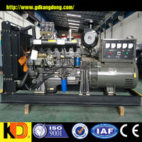 75kw dynamo electric alternator generator 220v with best price