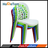 2016 Cheap Hot Sale PP Outdoor Plastic Garden Chair