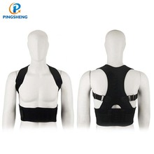Health Beauty Care medical best straight back brace for mens posture