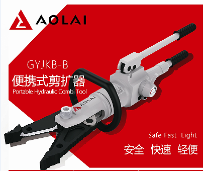 AOLAI Multifunction hydraulic rescue tools underwater portable hydraulic hand combination