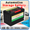 Shenzhen high-tech manufacture 12v lead acid dry charged automotive car battery wholesale